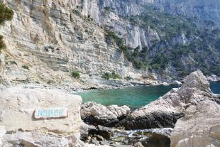 Cliffs and naturist beach of Sugiton