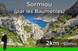 Way to go to the calanque of Sormiou from Les Baumettes